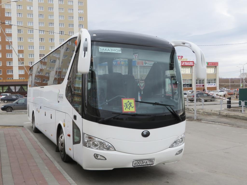 Курган. Yutong ZK6129H а003ра