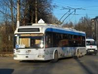 АКСМ-321 №155