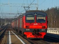 ЭД4М-0211