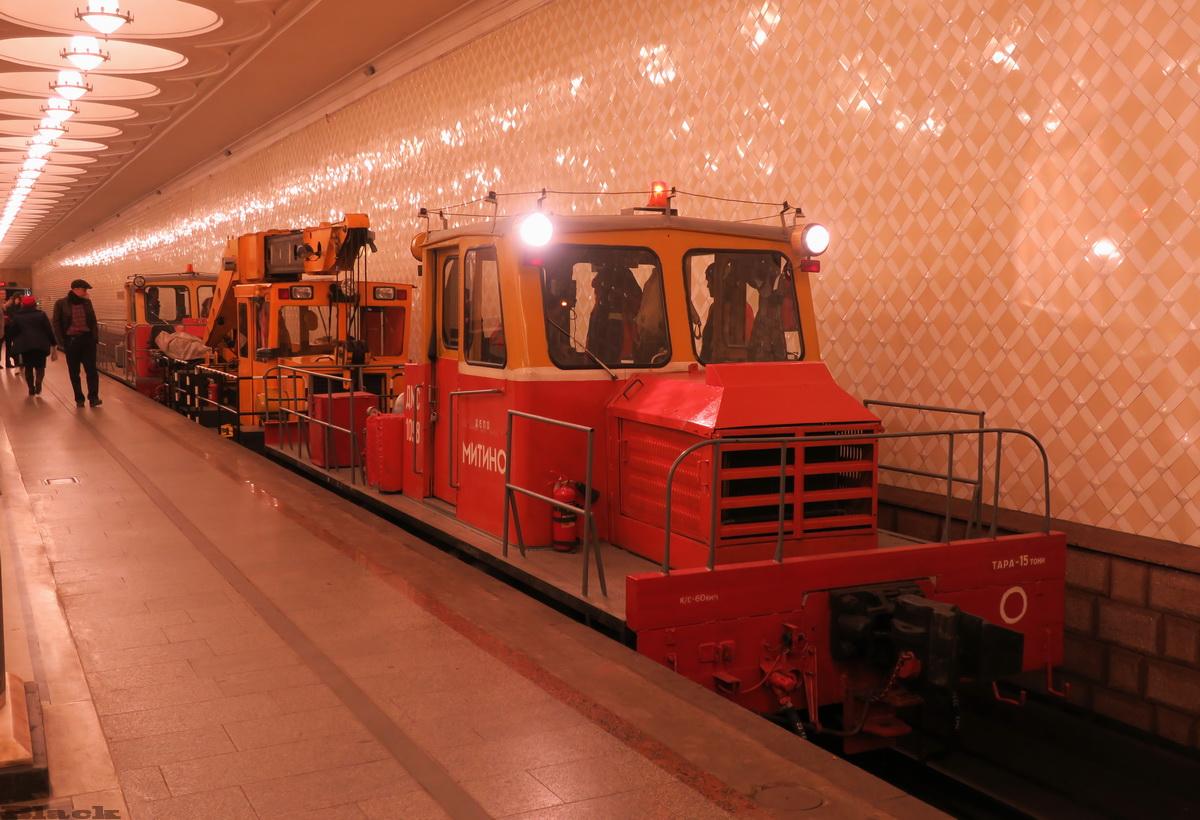 Москва. ДМС-1098