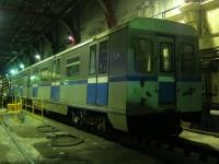 Москва. 81-740.4-0213
