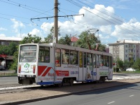 Улан-Удэ. 71-608КМ (КТМ-8М) №65