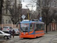 Краснодар. 71-623-02 (КТМ-23) №250