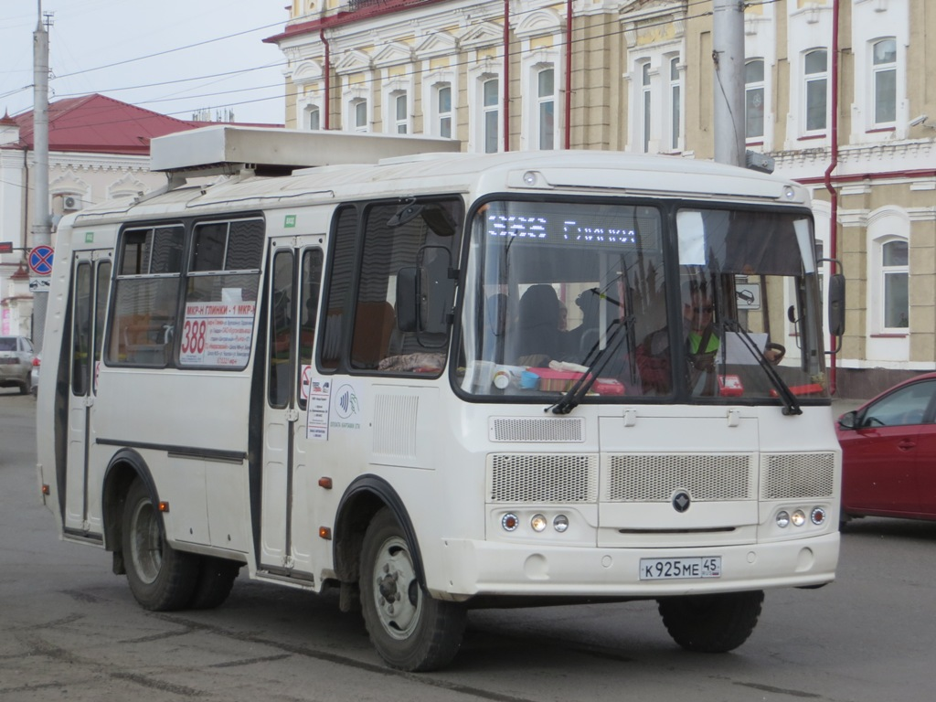 Курган. ПАЗ-32054 к925ме