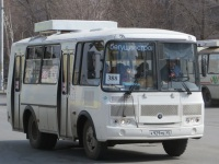 Курган. ПАЗ-32054 к929ме