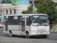 Анапа. ПАЗ-320412-03 х015от