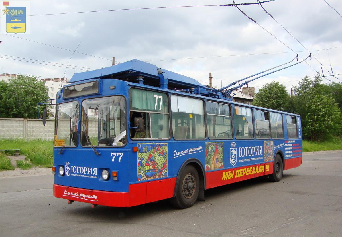 Мурманск. ЗиУ-682 КР Иваново №77