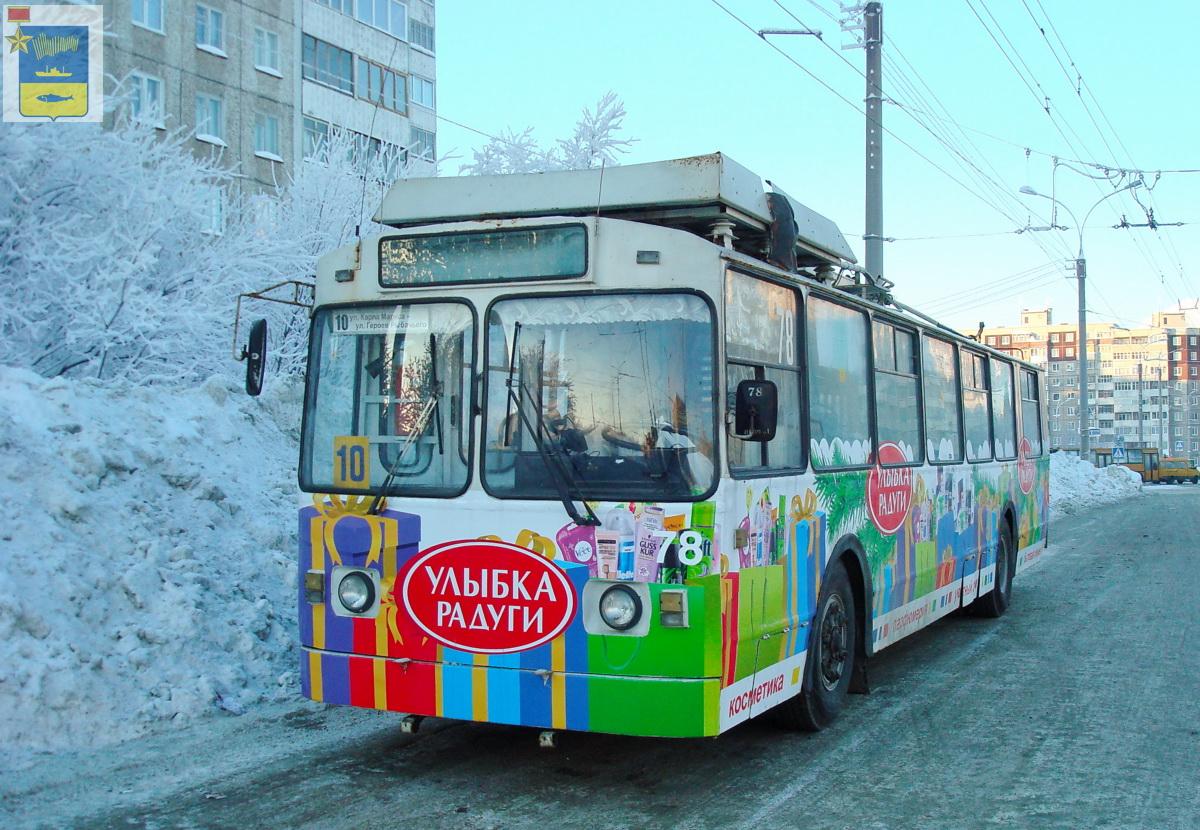 Мурманск. ЗиУ-682 КР Иваново №78