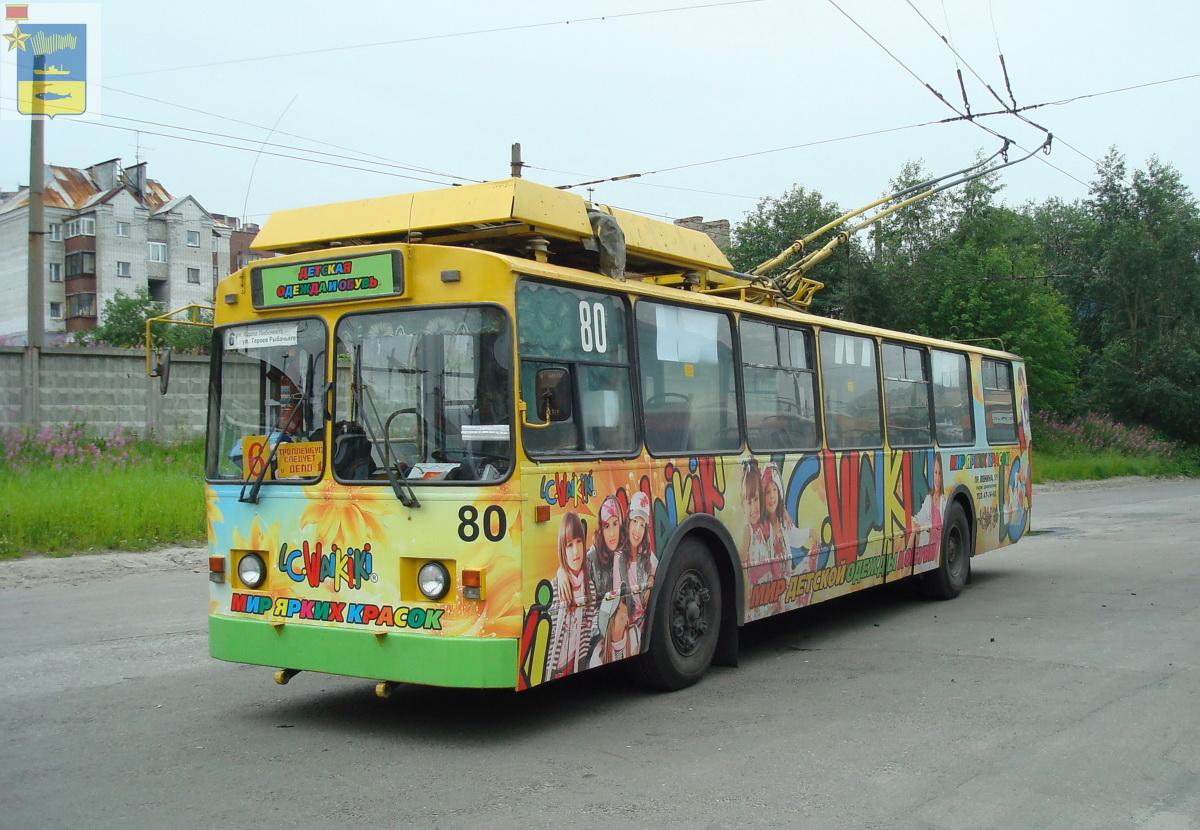 Мурманск. ЗиУ-682 КР Иваново №80