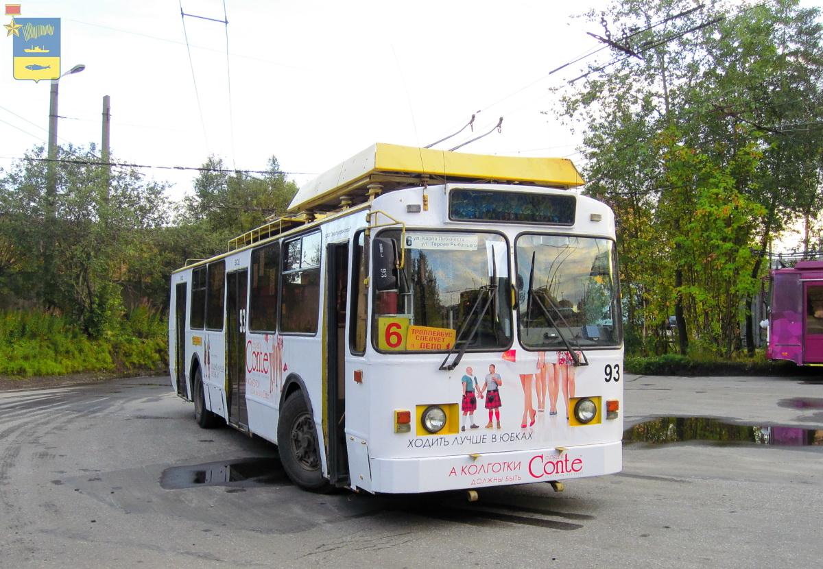Мурманск. ЗиУ-682 КР Иваново №93