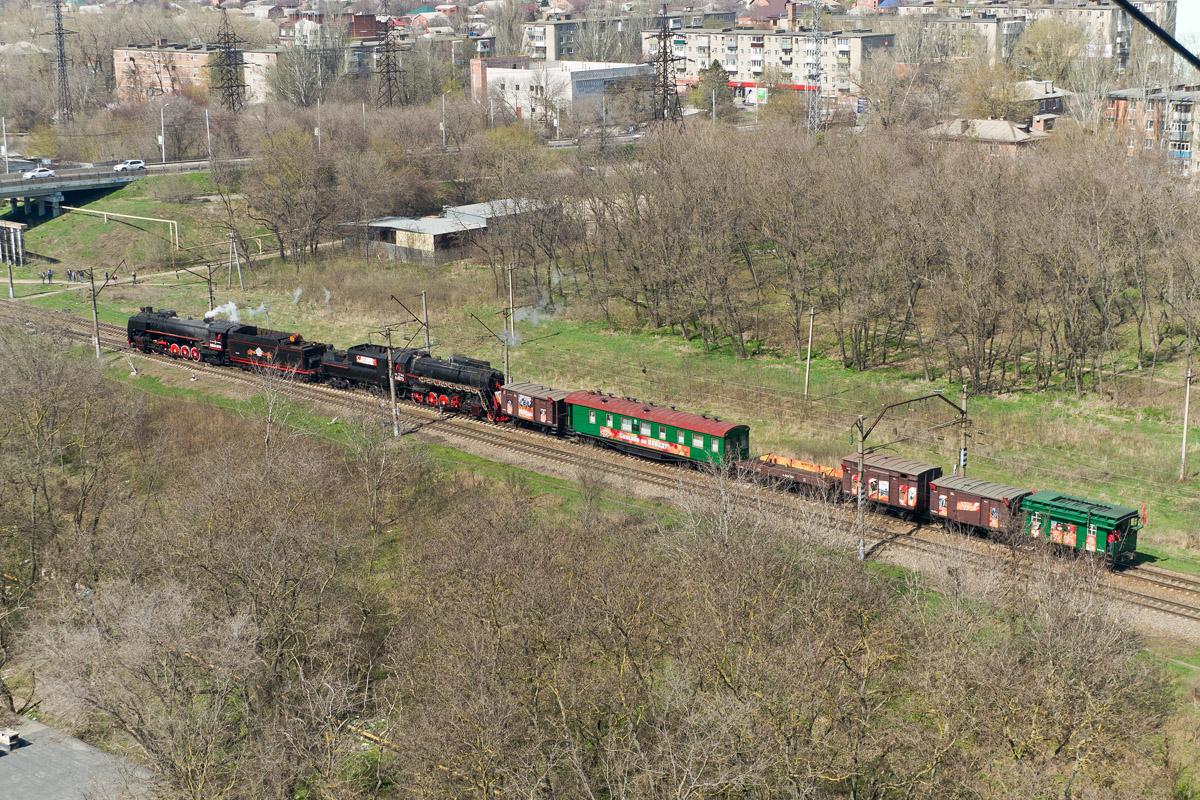 Таганрог. Л-0073, ФД20-1679
