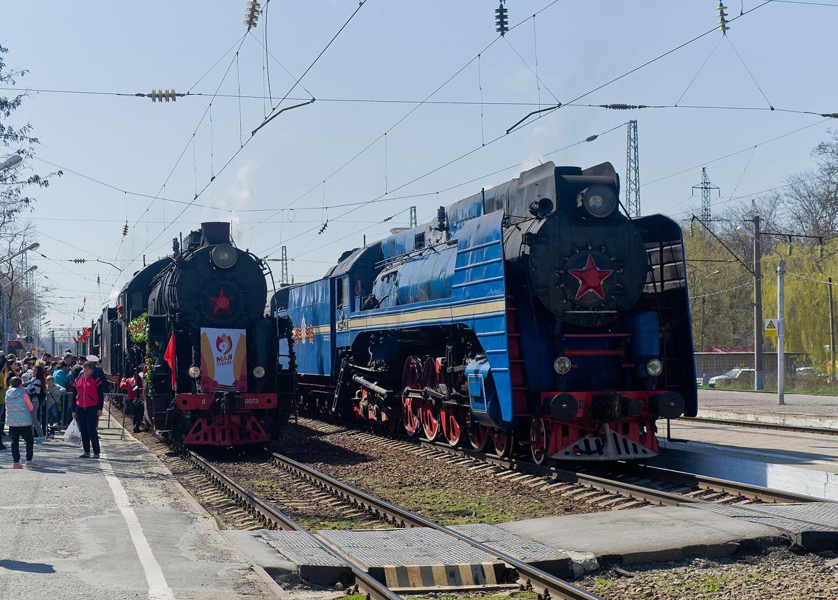 Таганрог. Л-0073, П36-0218