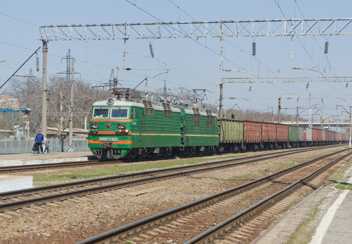 Таганрог. ВЛ80с-2322