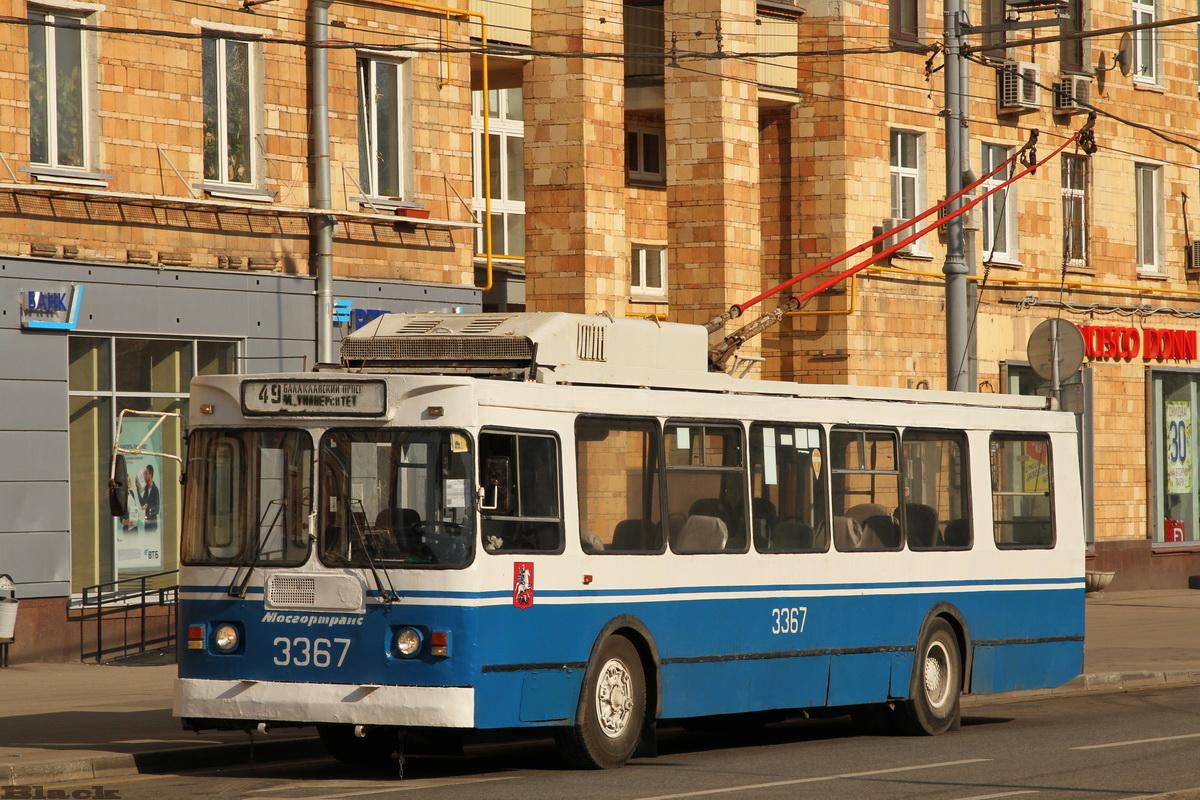 Москва. ЗиУ-682ГМ №3367
