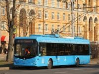 Москва. АКСМ-321 №8339