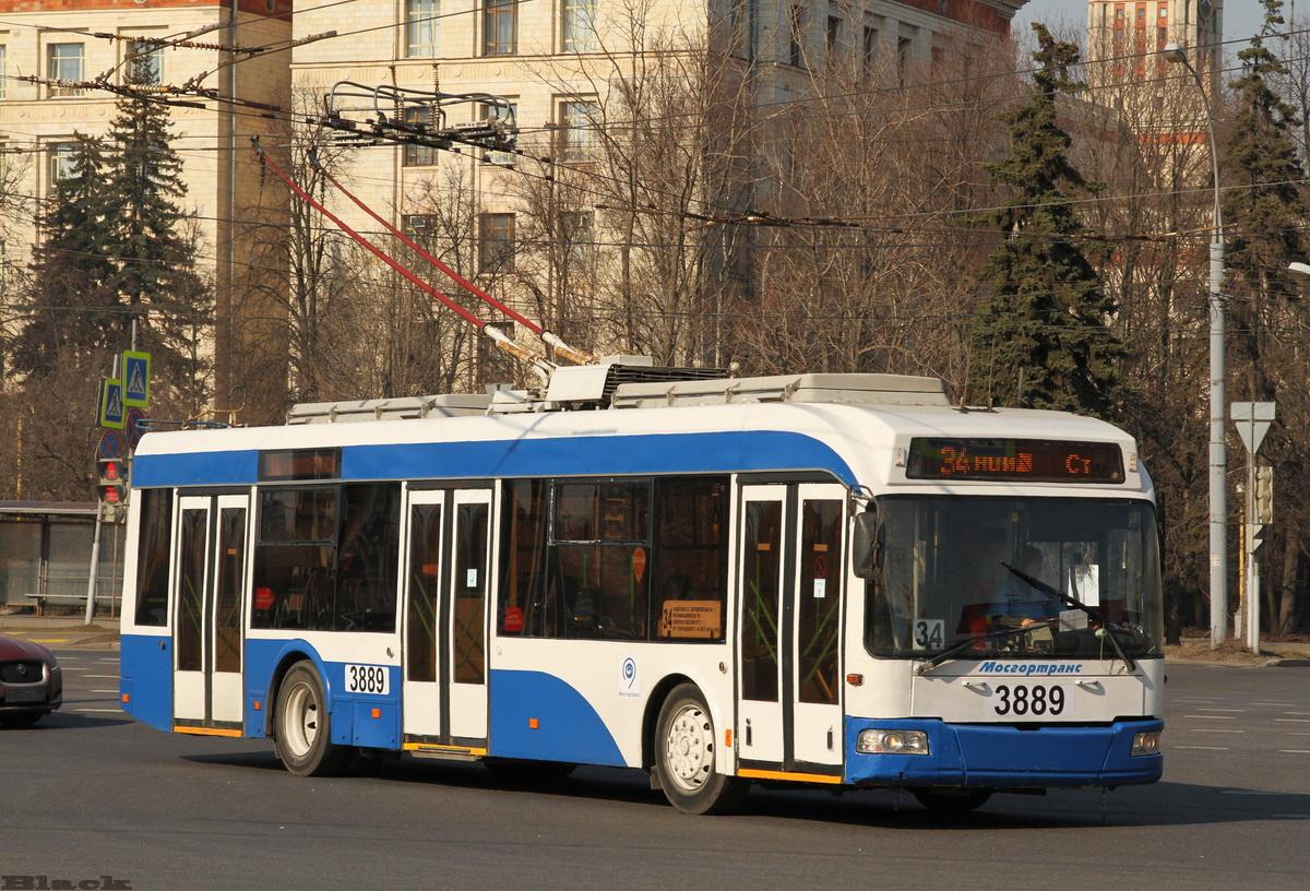 Москва. СВАРЗ-6235.01 (АКСМ-321) №3889