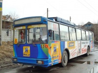 Мурманск. АКСМ-101ПС №110