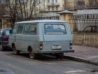 Санкт-Петербург. РАФ-2203 Я4818ЛД