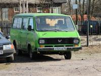 Санкт-Петербург. РАФ-2203 х924он