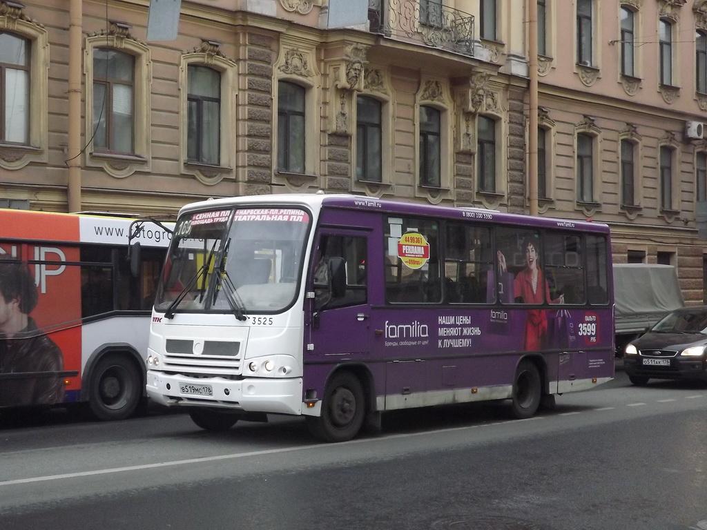 Санкт-Петербург. ПАЗ-320402-05 в519мс