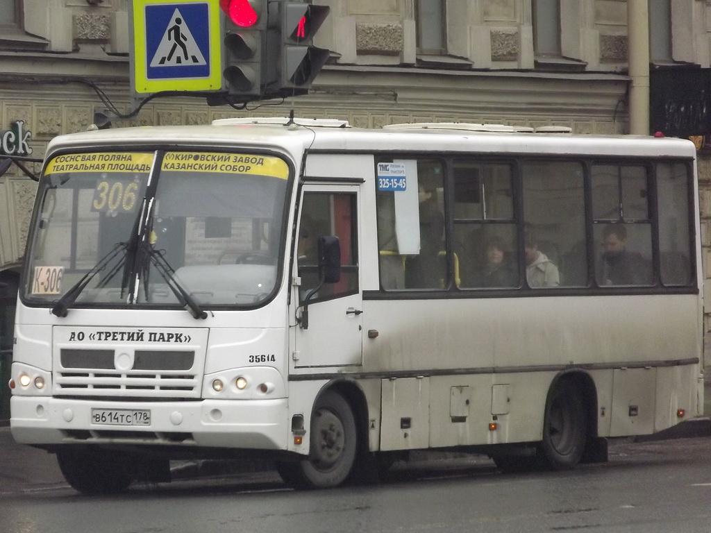 Санкт-Петербург. ПАЗ-320402-05 в614тс