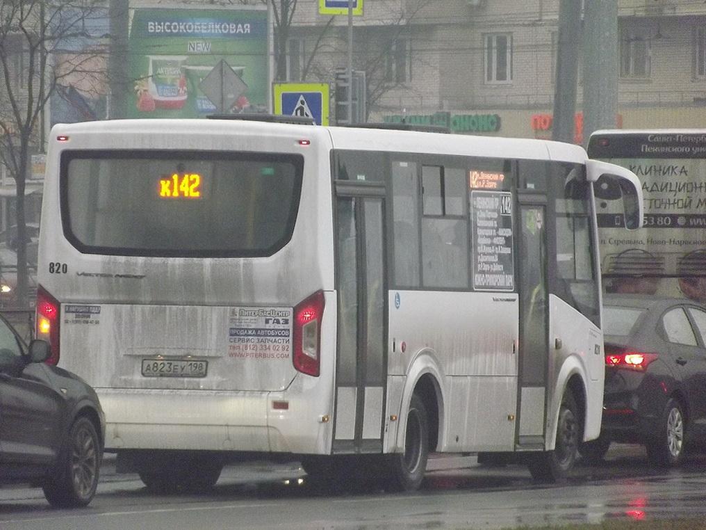 Санкт-Петербург. ПАЗ-320435-04 а823еу