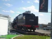 Москва. Л-3516
