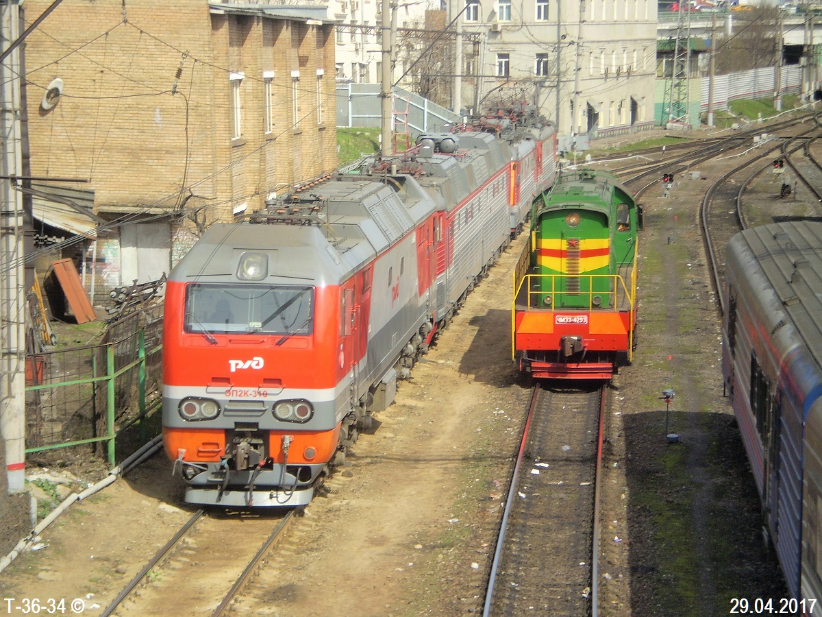 Москва. ЧМЭ3-4293, ЭП2К-310