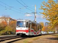 Краснодар. 71-407 №160