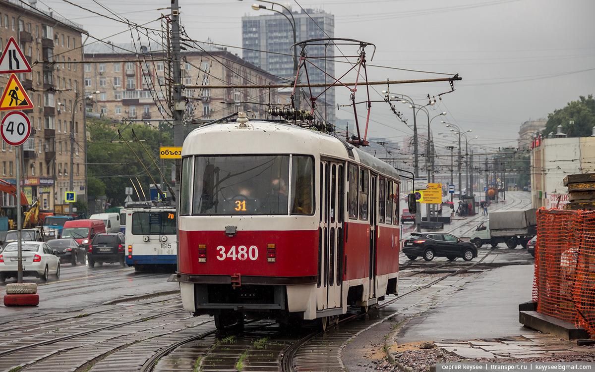 Москва. Tatra T3 (МТТА) №3480