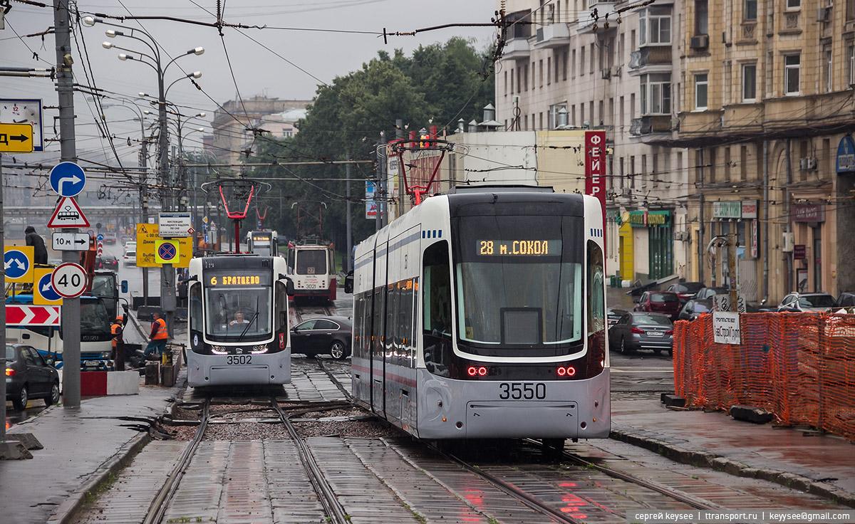 Москва. 71-414 №3502, 71-414 №3550