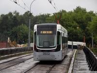 Москва. 71-414 №3502