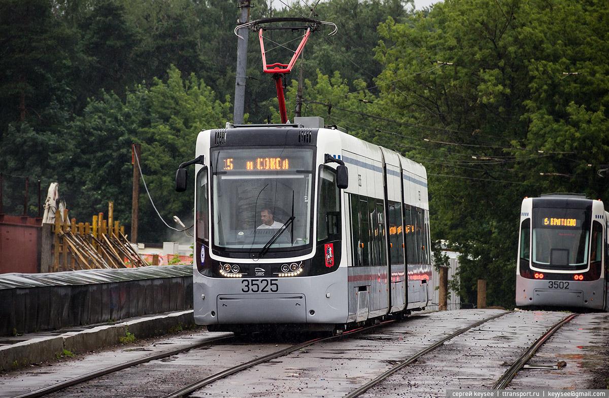 Москва. 71-414 №3525