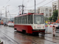 Москва. 71-134А (ЛМ-99АЭ) №3022