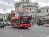 Москва. Higer KLQ6109GS р728ом