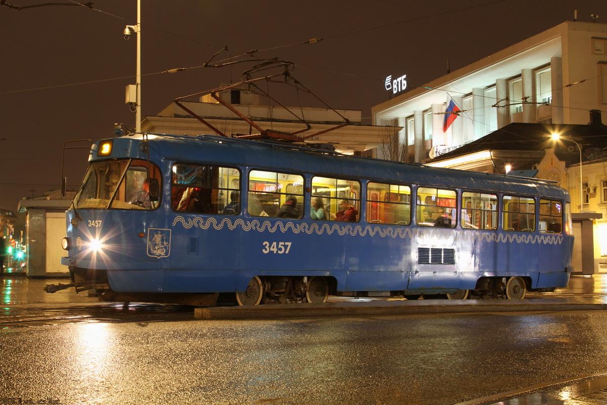 Москва. Tatra T3 (МТТЧ) №3457