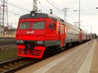 ЭТ2М-040