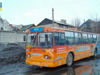 Мурманск. ЗиУ-682Г-018 (ЗиУ-682Г0Р) №112