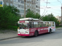 Мурманск. ЗиУ-682 КР Иваново №120