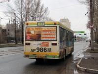 Пермь. Mercedes O405 ар986