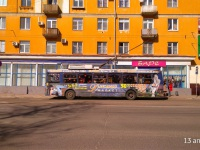 ЛиАЗ-5280 №71