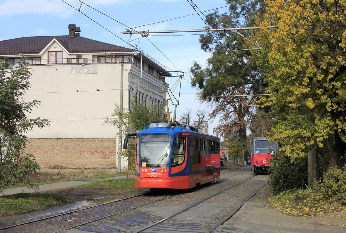 Краснодар. 71-623-02 (КТМ-23) №264