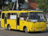 Анапа. Богдан А09204 к054мн