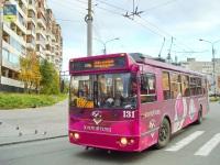 Мурманск. ЗиУ-682Г-016.02 (ЗиУ-682Г0М) №131