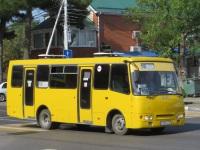 Анапа. Богдан А09204 х768оа