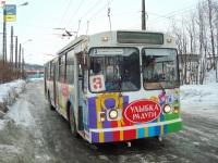 Мурманск. ВМЗ-170 №186