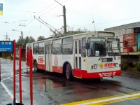 Мурманск. ЗиУ-682Г-018 (ЗиУ-682Г0Р) №257