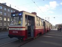 Санкт-Петербург. ЛВС-86К №8176