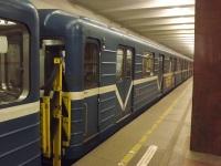 Санкт-Петербург. Ема-502-6111