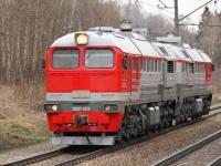 Серпухов. 2М62У-0030